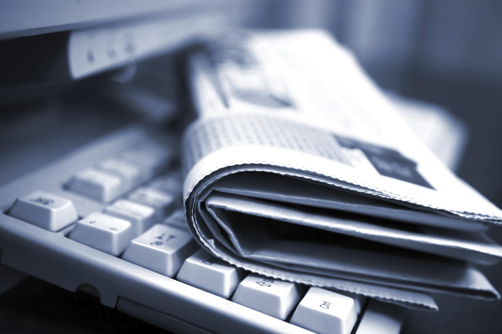 اخبار و گزارشات